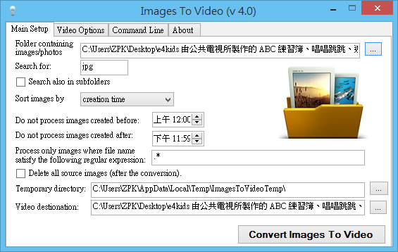 Images to video 將圖片轉成影片來播放(Mpeg、flv、WMV、mov、WebM)