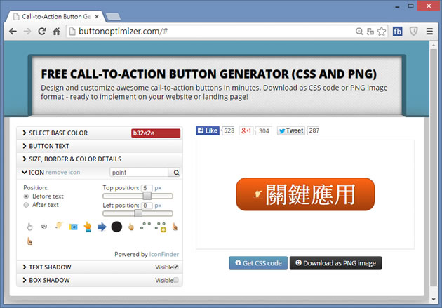 Call-to-Action Button Generator - CSS 按鈕產生器