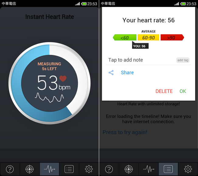﹝Android﹞Instant Heart Rate 用手機就能測量脈搏跳動