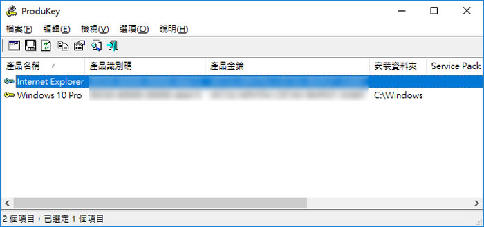 ProduKey 找出 Windows、 Office、 SQL、 Exchange Server 等軟體序號