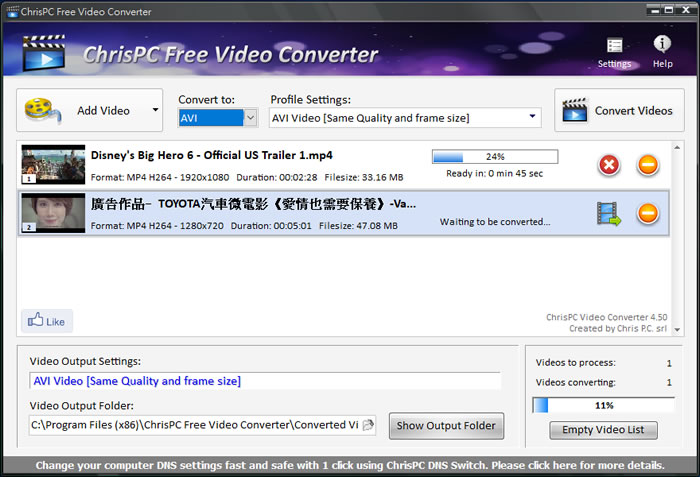 ChrisPC Free Video Converter 影音轉檔免費軟體