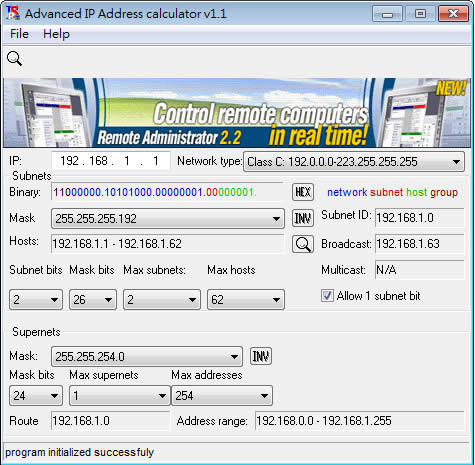 Advanced IP Address Calculator 子網路與遮罩計算器