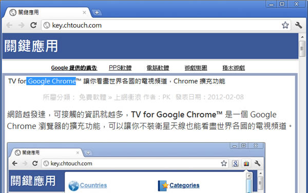 ToggleLink 複製超連結的文字更快更方便,Google Chrome 擴充功能