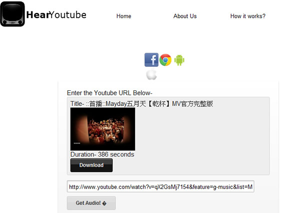 HearYoutube - Youtube 影片轉 MP3 免費服務