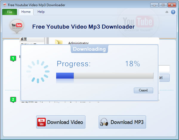 Free Youtube Video Mp3 Downloader - Youtube 影片下載與轉檔
