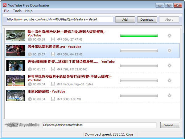 YouTube Free Downloader 下載 YouTube 影片