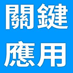2013秋韩版代购女装Avidemux 好用的影片剪辑转档软体(繁体中文版)2013-mama得獎名單